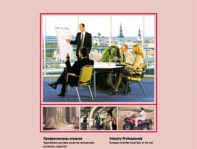 EVENTS Magazine Russia: a history in cover pages