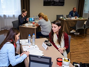 Compass-Consulting MICE & Travel Workshop 2019 - Бизнес сессия